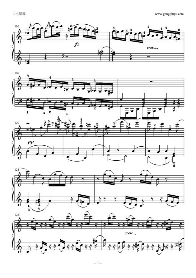 C大调奏鸣曲第一乐章钢琴谱 第13页