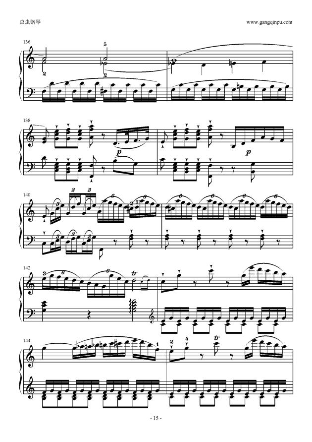 C大调奏鸣曲第一乐章钢琴谱 第15页