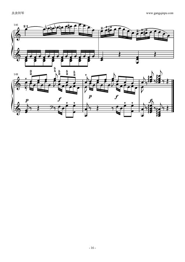 C大调奏鸣曲第一乐章钢琴谱 第16页