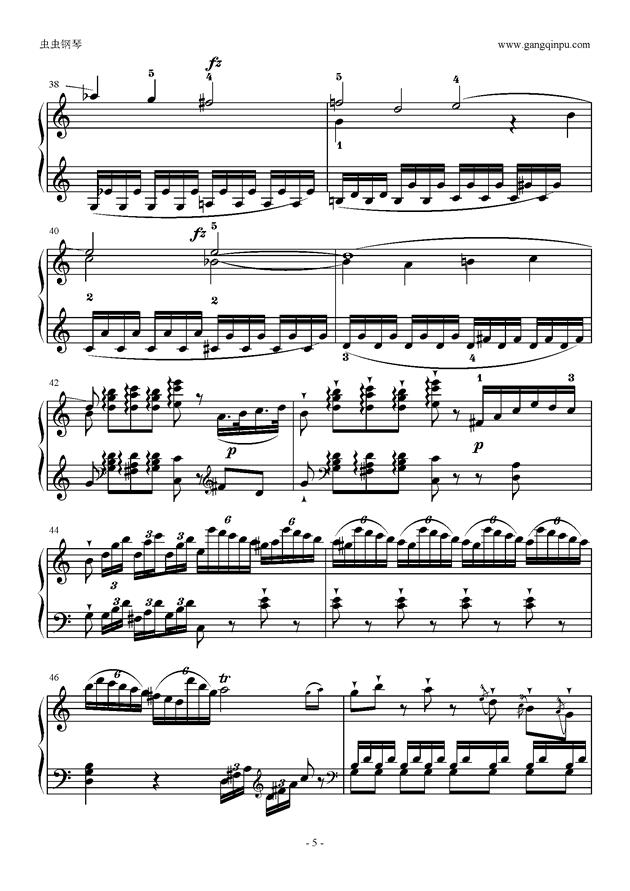 C大调奏鸣曲第一乐章钢琴谱 第5页