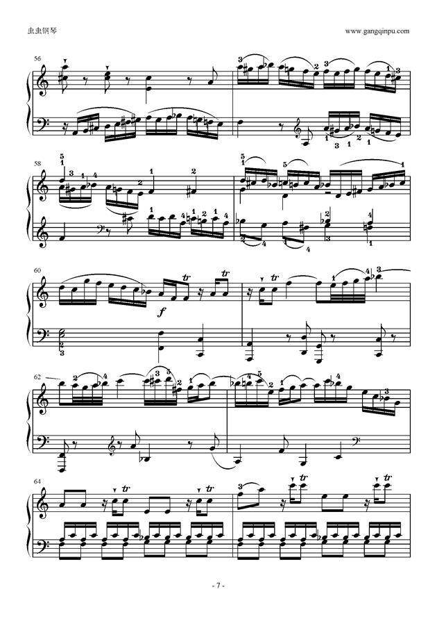 C大调奏鸣曲第一乐章钢琴谱 第7页