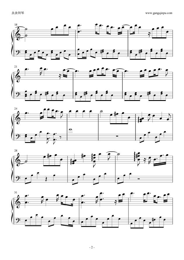 A letter钢琴谱 第2页