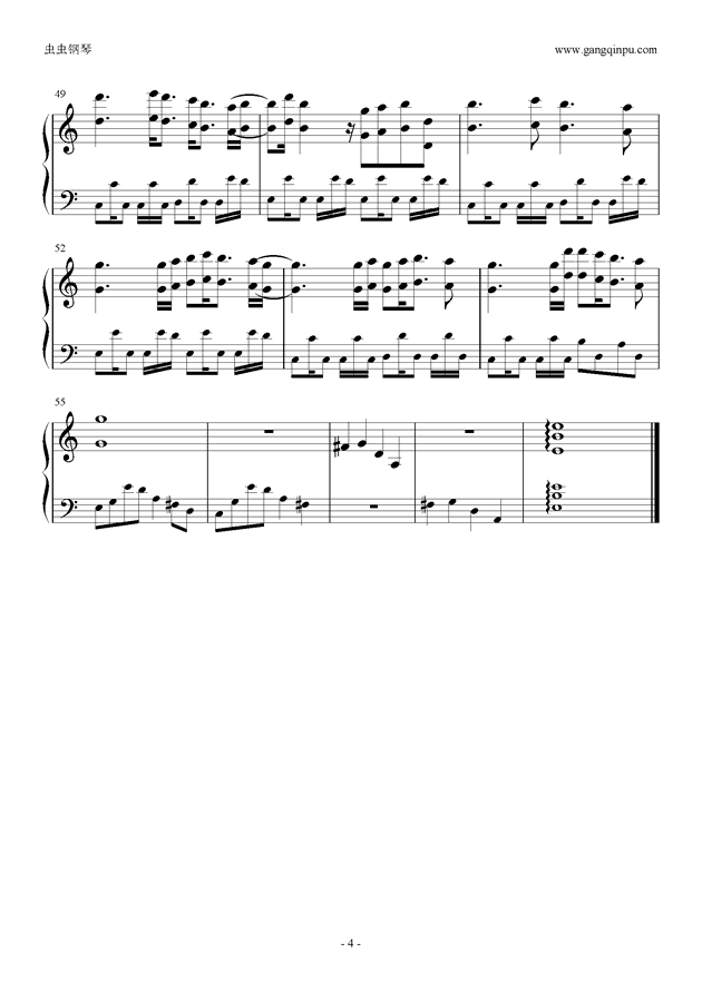 A letter钢琴谱 第4页