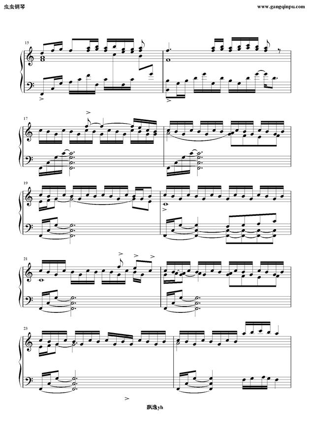 艾琳森林钢琴谱 第2页
