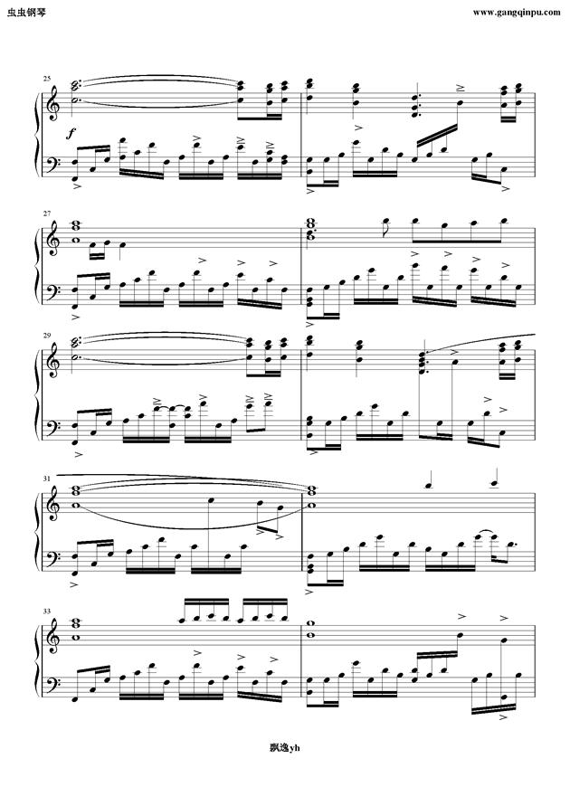 艾琳森林钢琴谱 第3页