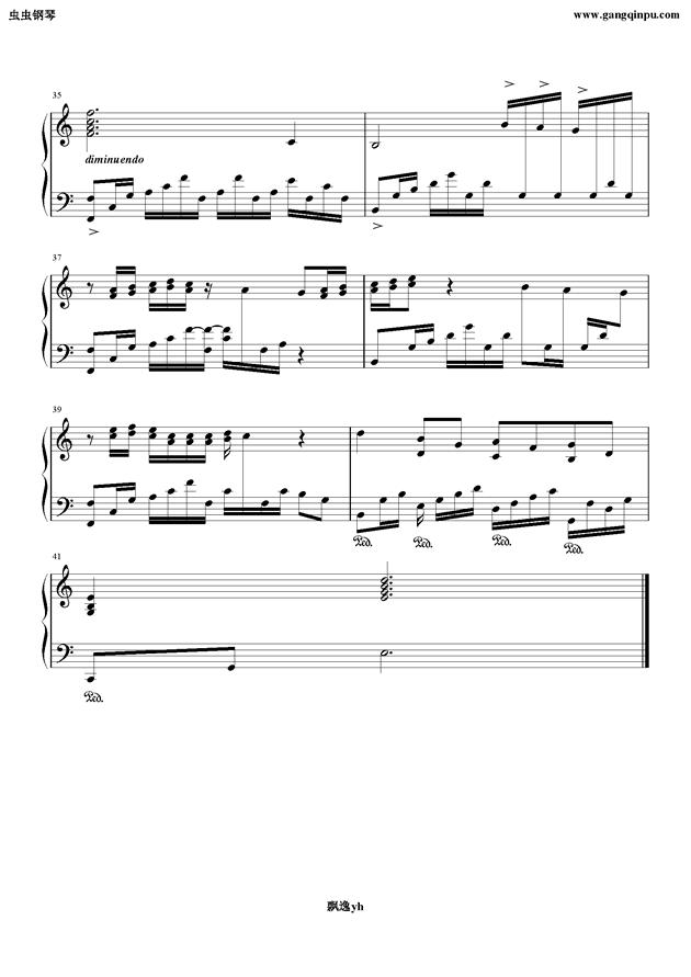 艾琳森林钢琴谱 第4页