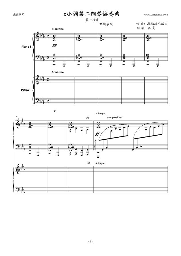 拉赫玛尼诺夫第5钢琴协奏曲钢琴谱 第1页