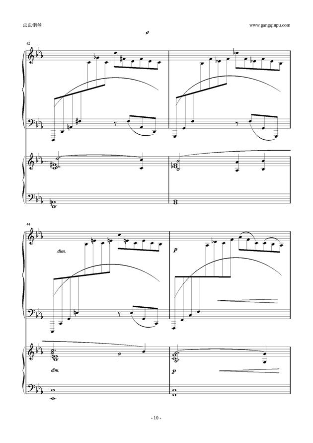 拉赫玛尼诺夫第5钢琴协奏曲钢琴谱 第10页