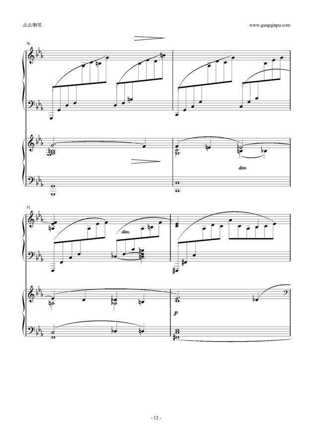 拉赫玛尼诺夫第5钢琴协奏曲钢琴谱 第12页