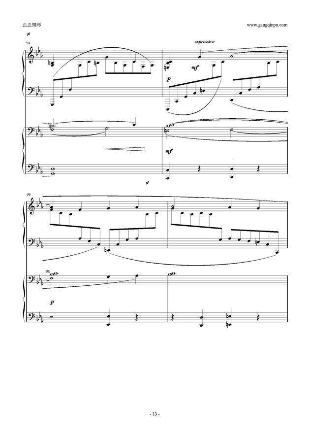 拉赫玛尼诺夫第5钢琴协奏曲钢琴谱 第13页