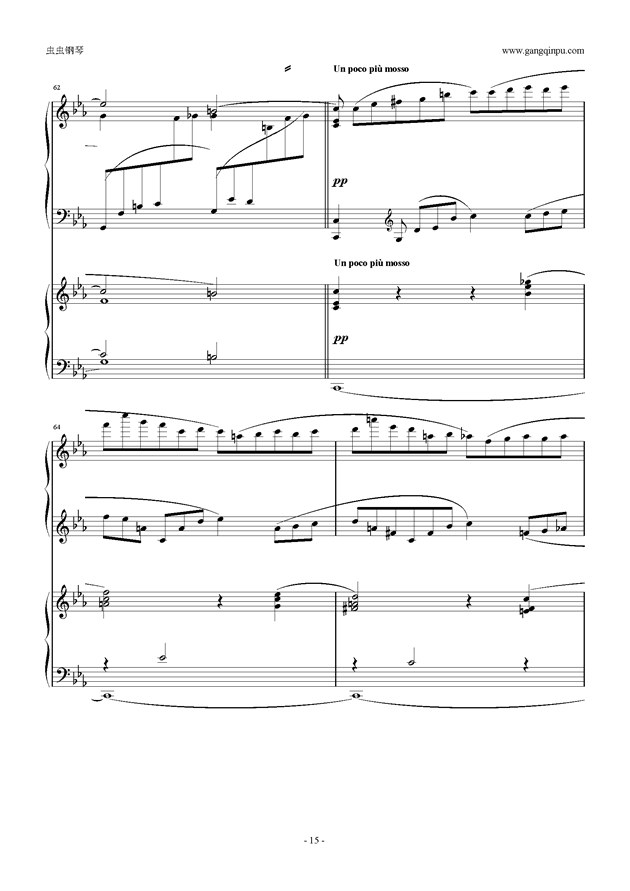 拉赫玛尼诺夫第5钢琴协奏曲钢琴谱 第15页