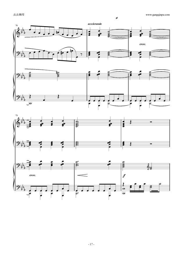 拉赫玛尼诺夫第5钢琴协奏曲钢琴谱 第17页
