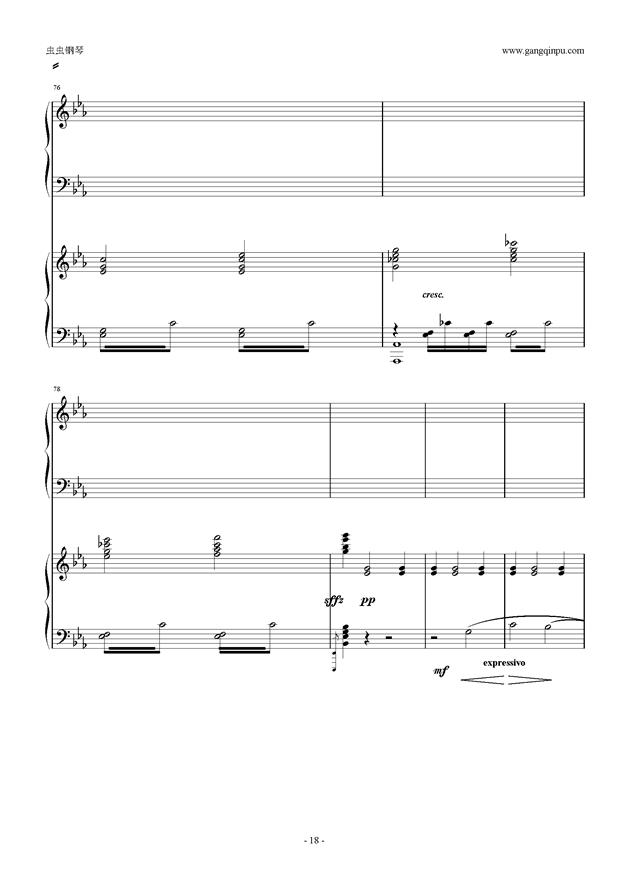 拉赫玛尼诺夫第5钢琴协奏曲钢琴谱 第18页