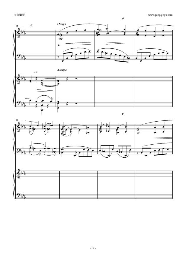 拉赫玛尼诺夫第5钢琴协奏曲钢琴谱 第19页