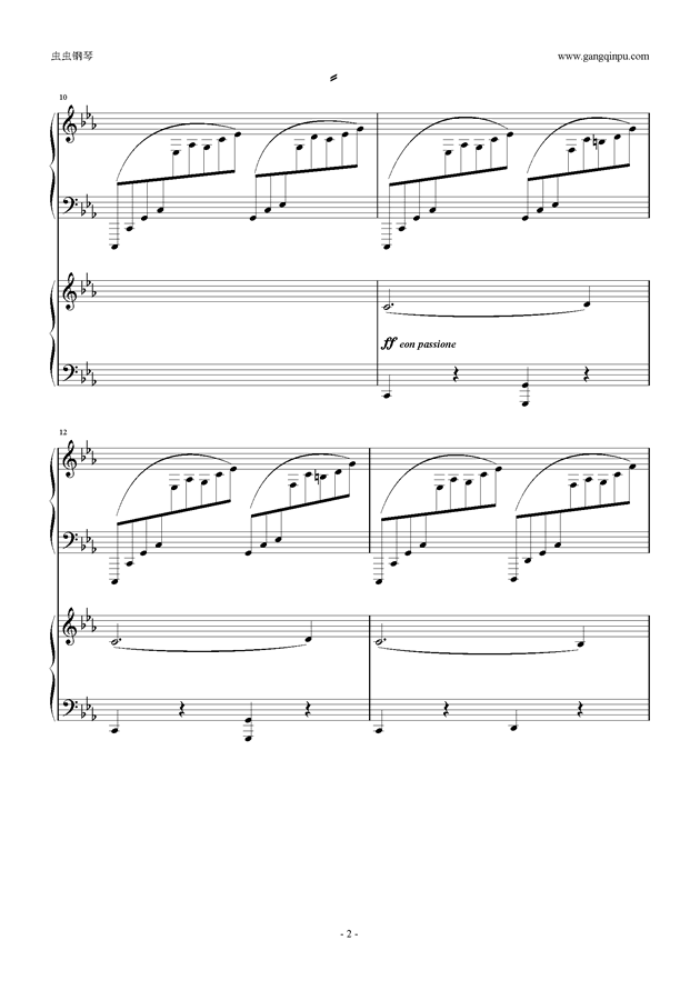 拉赫玛尼诺夫第5钢琴协奏曲钢琴谱 第2页