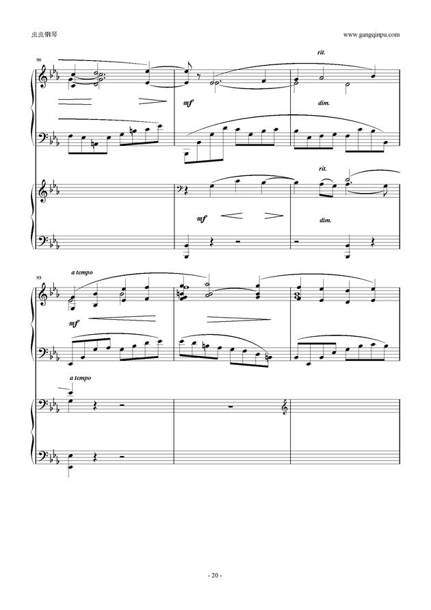 拉赫玛尼诺夫第5钢琴协奏曲钢琴谱 第20页