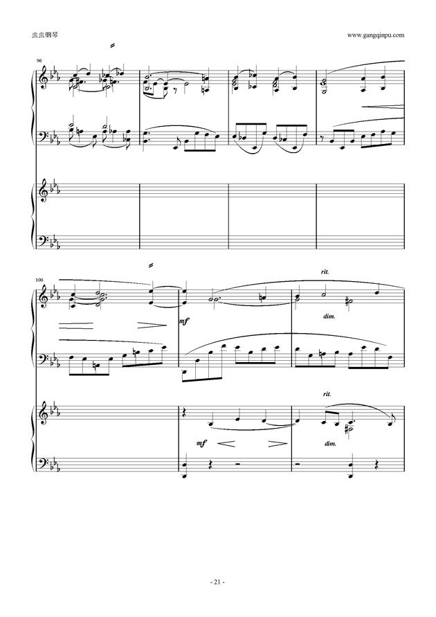 拉赫玛尼诺夫第5钢琴协奏曲钢琴谱 第21页
