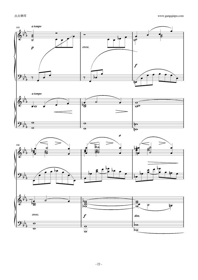 拉赫玛尼诺夫第5钢琴协奏曲钢琴谱 第22页