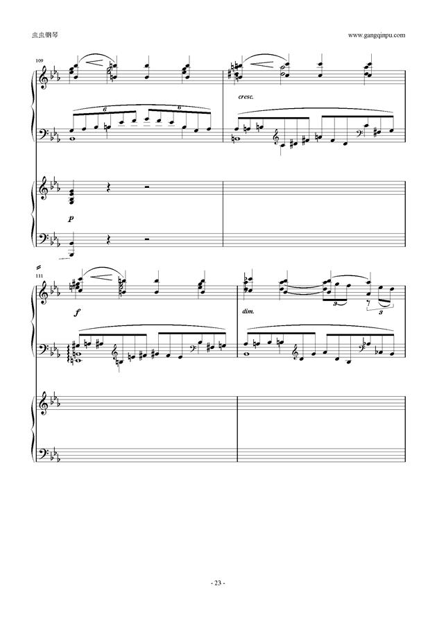 拉赫玛尼诺夫第5钢琴协奏曲钢琴谱 第23页