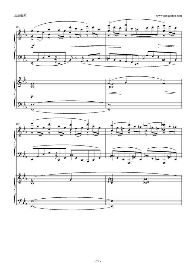 拉赫玛尼诺夫第5钢琴协奏曲钢琴谱 第24页