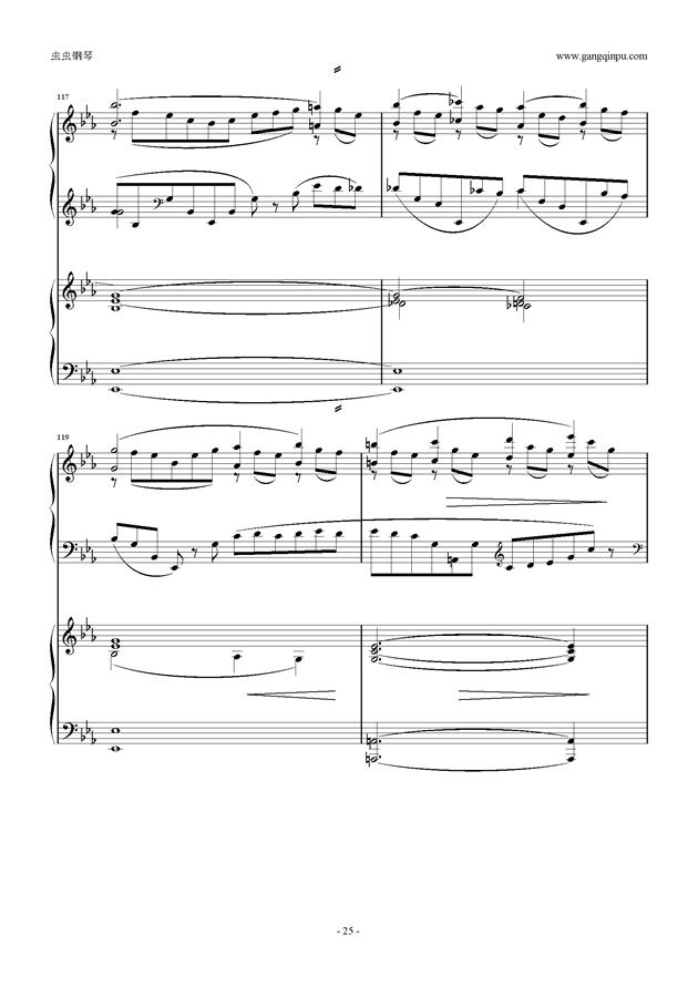 拉赫玛尼诺夫第5钢琴协奏曲钢琴谱 第25页