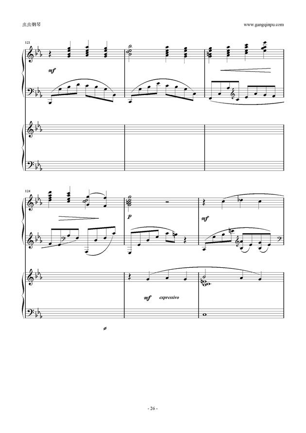 拉赫玛尼诺夫第5钢琴协奏曲钢琴谱 第26页