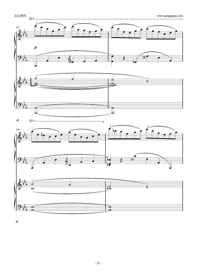 拉赫玛尼诺夫第5钢琴协奏曲钢琴谱 第29页