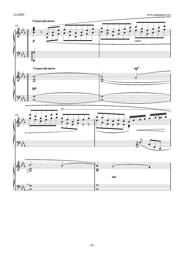 拉赫玛尼诺夫第5钢琴协奏曲钢琴谱 第30页