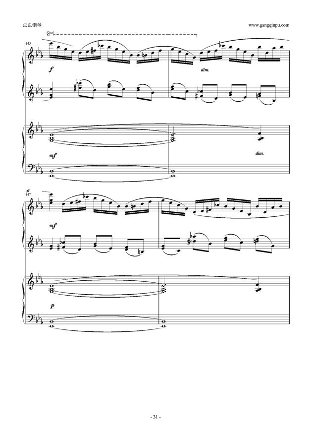 拉赫玛尼诺夫第5钢琴协奏曲钢琴谱 第31页