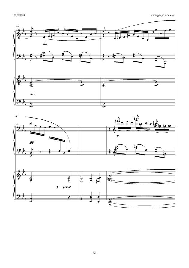 拉赫玛尼诺夫第5钢琴协奏曲钢琴谱 第32页