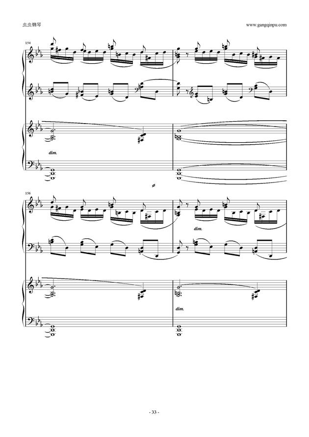 拉赫玛尼诺夫第5钢琴协奏曲钢琴谱 第33页
