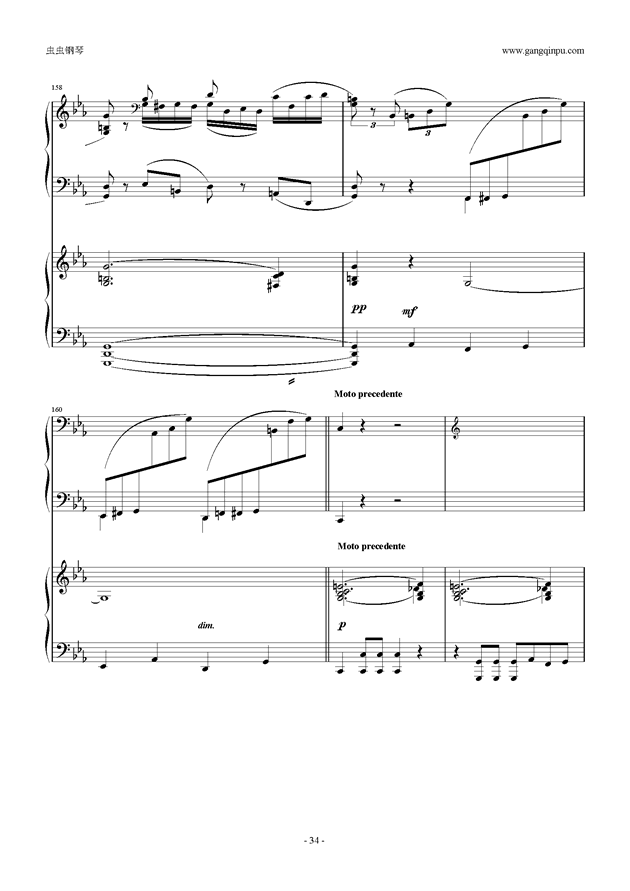 拉赫玛尼诺夫第5钢琴协奏曲钢琴谱 第34页