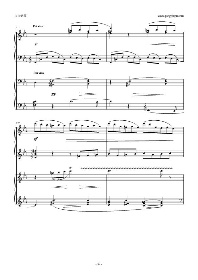 拉赫玛尼诺夫第5钢琴协奏曲钢琴谱 第37页