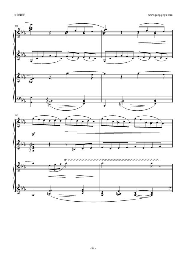 拉赫玛尼诺夫第5钢琴协奏曲钢琴谱 第39页