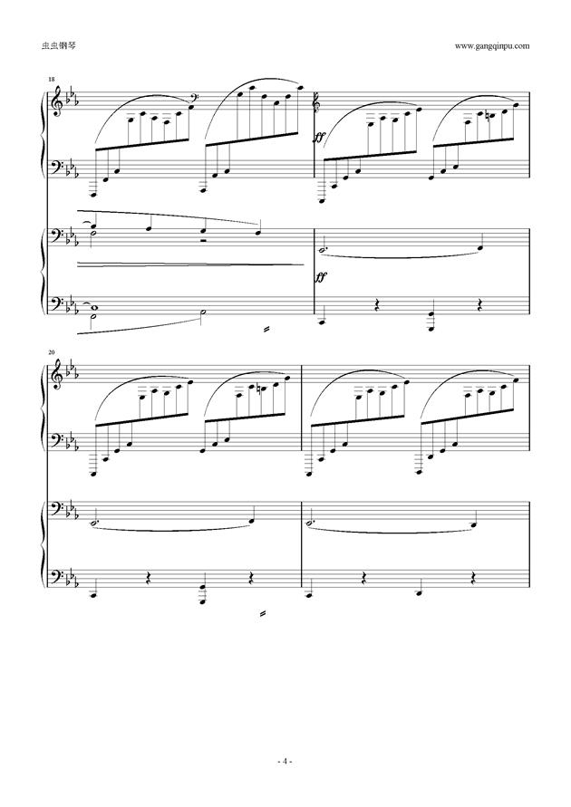 拉赫玛尼诺夫第5钢琴协奏曲钢琴谱 第4页