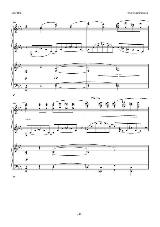 拉赫玛尼诺夫第5钢琴协奏曲钢琴谱 第40页