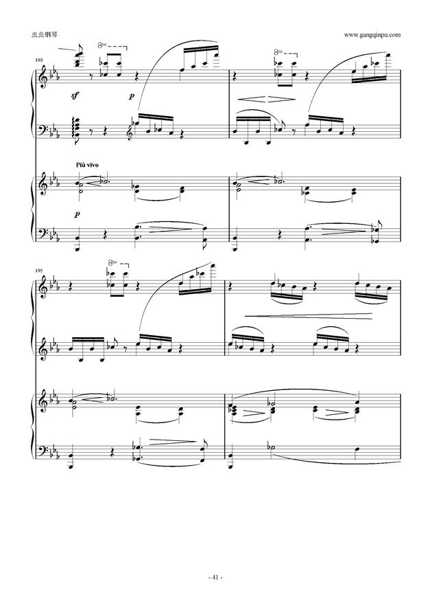拉赫玛尼诺夫第5钢琴协奏曲钢琴谱 第41页