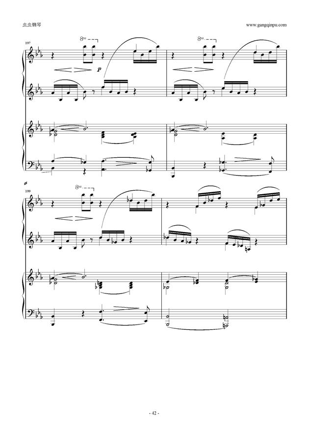 拉赫玛尼诺夫第5钢琴协奏曲钢琴谱 第42页