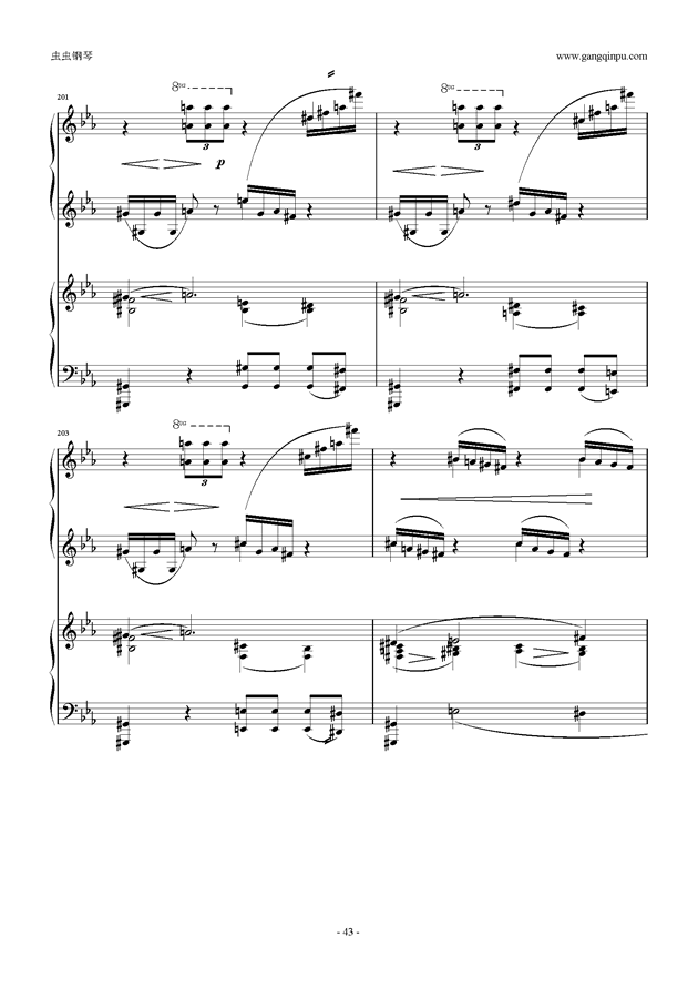 拉赫玛尼诺夫第5钢琴协奏曲钢琴谱 第43页