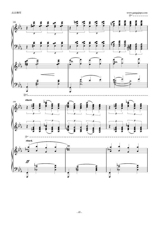 拉赫玛尼诺夫第5钢琴协奏曲钢琴谱 第49页