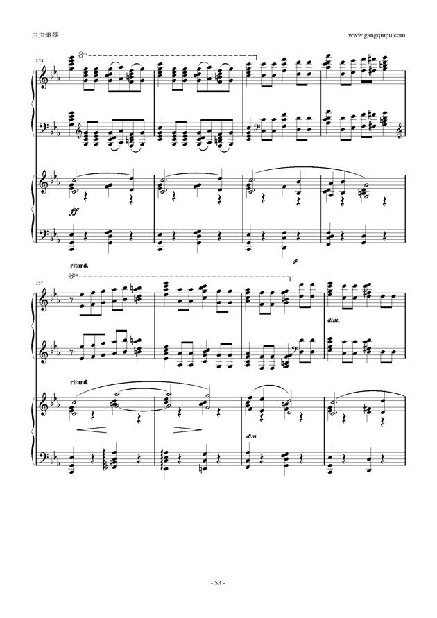 拉赫玛尼诺夫第5钢琴协奏曲钢琴谱 第53页