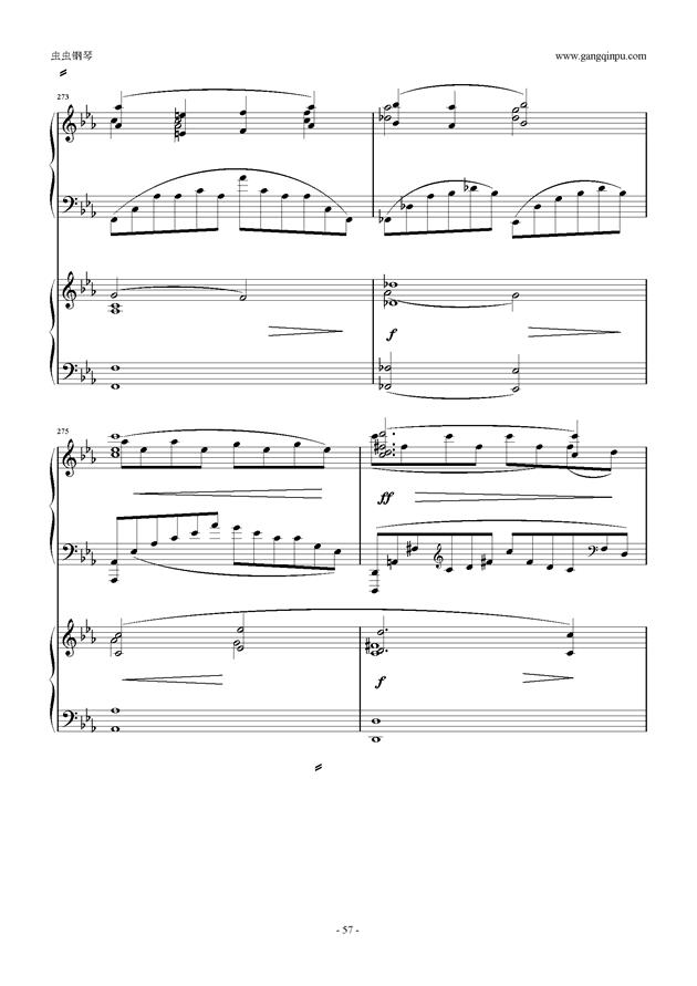拉赫玛尼诺夫第5钢琴协奏曲钢琴谱 第57页