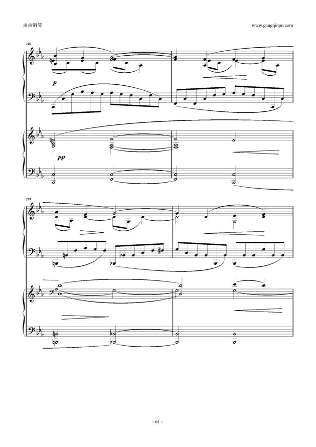 拉赫玛尼诺夫第5钢琴协奏曲钢琴谱 第61页