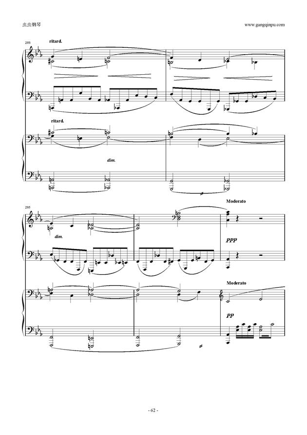 拉赫玛尼诺夫第5钢琴协奏曲钢琴谱 第62页