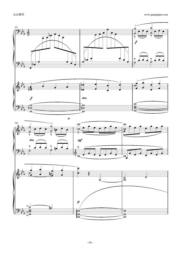 拉赫玛尼诺夫第5钢琴协奏曲钢琴谱 第66页