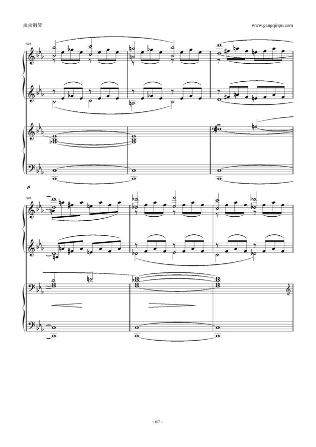 拉赫玛尼诺夫第5钢琴协奏曲钢琴谱 第67页