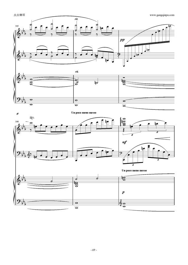 拉赫玛尼诺夫第5钢琴协奏曲钢琴谱 第69页