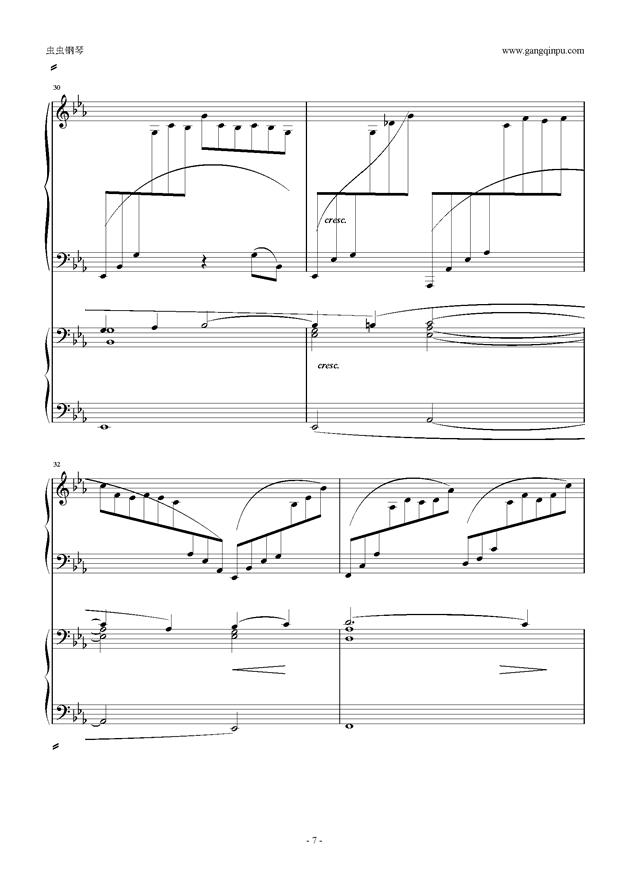 拉赫玛尼诺夫第5钢琴协奏曲钢琴谱 第7页