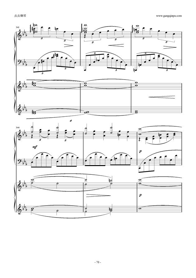 拉赫玛尼诺夫第5钢琴协奏曲钢琴谱 第70页
