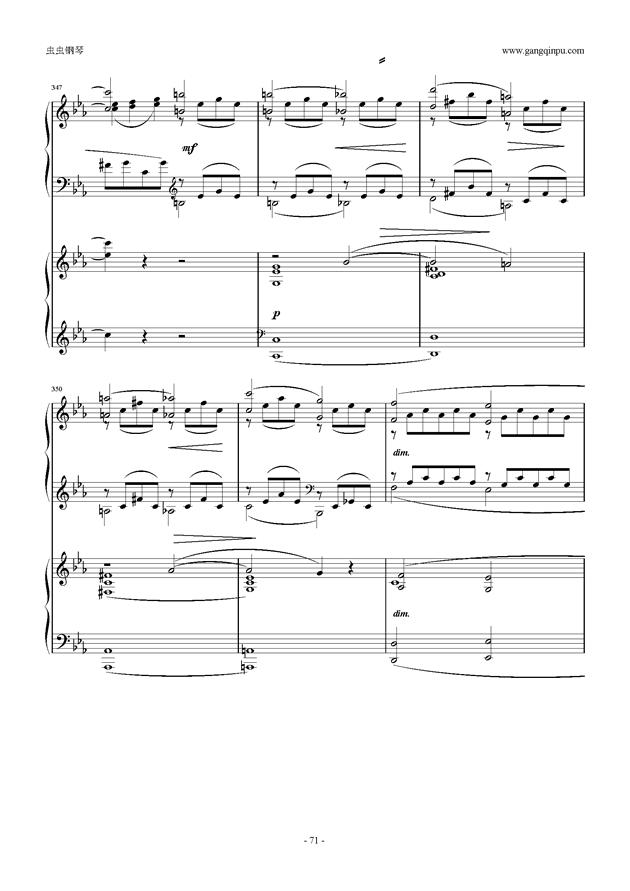 拉赫玛尼诺夫第5钢琴协奏曲钢琴谱 第71页